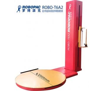 超大转盘φ2000mm自动阻拉伸薄膜裹包机哪家好?